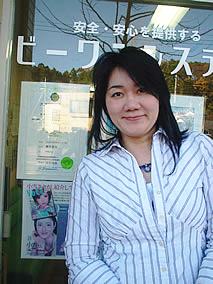 代表 : 藤井 裕美